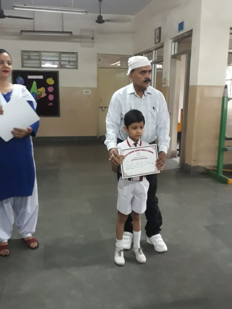 Certificates Distribution