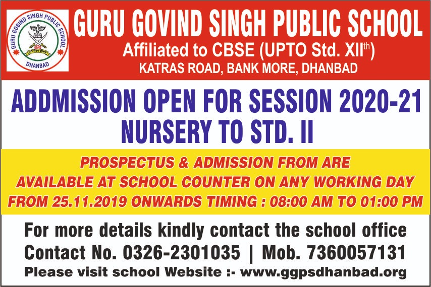 Admission Is Open